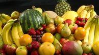 نقش میوه ها در تغذیه