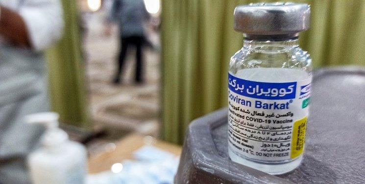 عوارض جدید واکسن برکت فاش شد | چند نفر بر اثر عوارض واکسن برکت فوت شدند؟