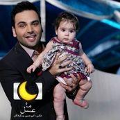 عکس لو رفته احسان علیخانی و همسرش + عکس