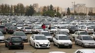 قیمت خودرو ۷ مهر ماه