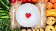 سالم ترین وزن کدام است؟