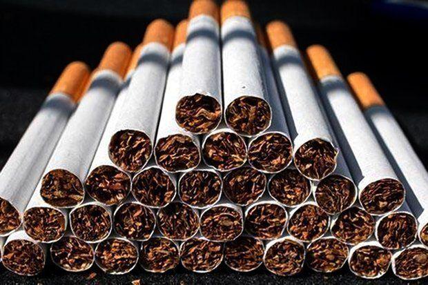 کشیدن این سیگار کاملا آزاد شد