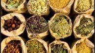 بهترین گیاهان آداپتوژن