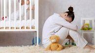 علل و روش های درمان افسردگی پس از زایمان