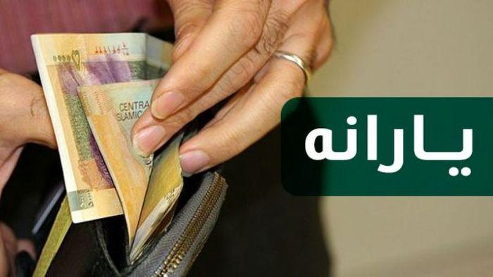 موضع شفاف وزیر کار درباره افزایش یارانه نقدی