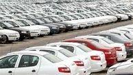 توقف روند کاهشی قیمت خودرو در بازار