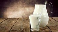 شیر را نجوشانید!