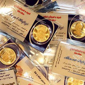 قیمت سکه و طلا در بازار   جدیدترین قیمت سکه امروز 27 مهر
