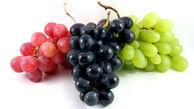 انگور و درمان بیماری های مختلف