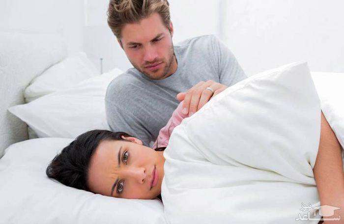 زندگی مشترک بدون رابطه جنسی !!