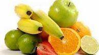 با این میوه ها و سبزیجات، زیبایی را به پوست خود هدیه دهید