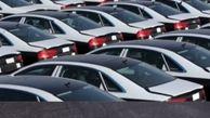 قیمت خودرو شنبه 6 شهریور | جدول قیمت خودرو