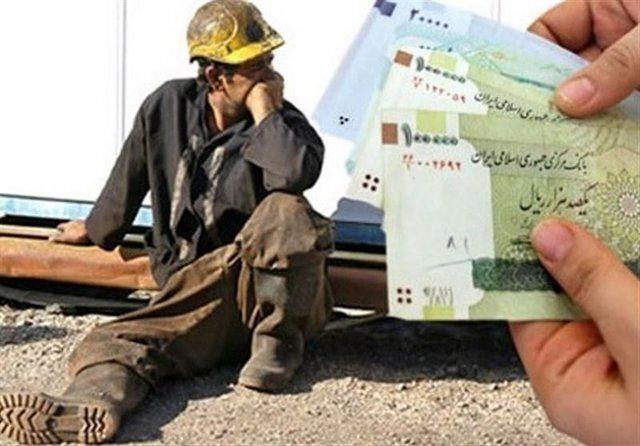 فوری خبر مهم برای معیشت کارگر ها