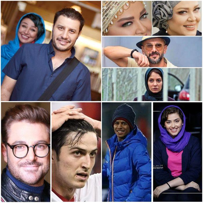 16 خبر جدید و داغ از سلبریتی ها   سلفی عاشقانه جواد عزتی و رعنا آزادی ور