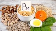 تاثیر ویتامین(B۱) در بدن چیست؟