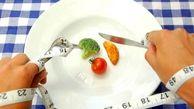 رژیم غذایی مناسب برای افراد بسیار چاق
