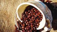 فواید شگفت انگیز قهوه