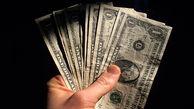 قیمت دلار ۲۹ شهریور ماه ۱۴۰۰