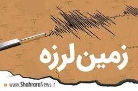 فوری / زلزله شدید تهران را لرزاند + جزئیات و خسارات