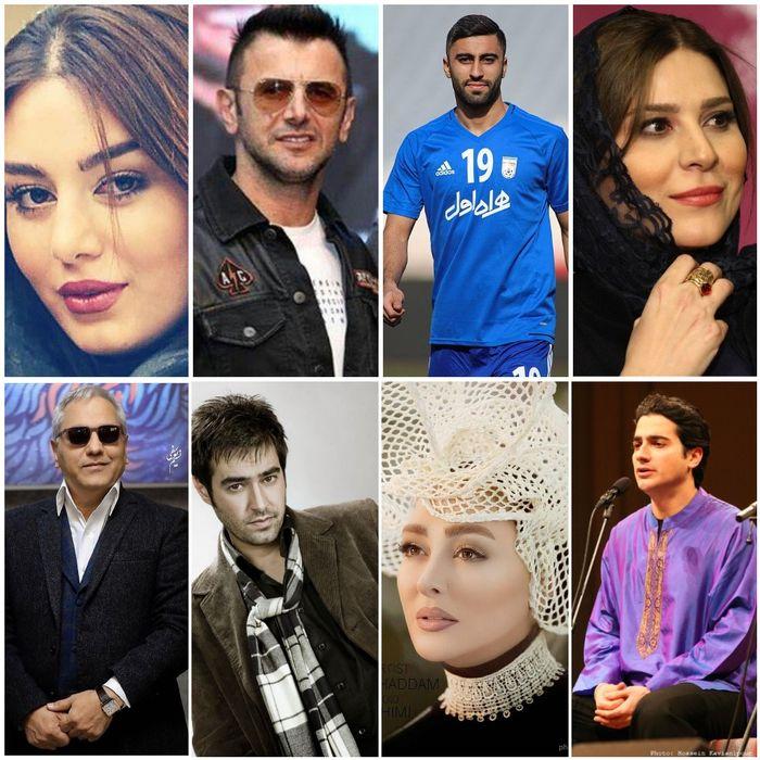 17 خبر جدید و داغ سلبریتی ها 12 شهریور | فرشته حسینی در صربستان